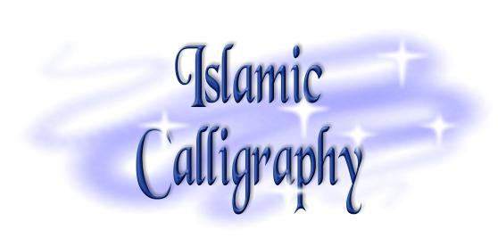 islamic calligraphy graphic