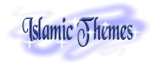 Islamic theme graphic